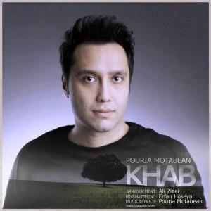 Pouria Motabean Khab 300x300 - متن آهنگ جدید خواب پوریا متابعان
