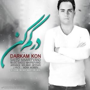 Saeed Maarefvand Darkam Kon