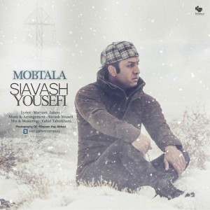 Siavash Yousefi Mobtala 300x300 - متن آهنگ جدید مبتلا سیاوش یوسفی