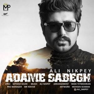 Ali Nikpey Adame Sabegh 300x300 - متن آهنگ جدید آدم سابق علی نیک پی