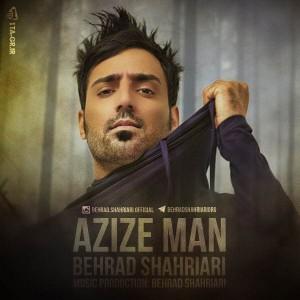 Behrad Shahriari Azize Man 300x300 - متن آهنگ جدید عزیز من بهراد شهریاری