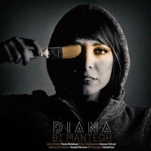 Diana Bi Mantegh