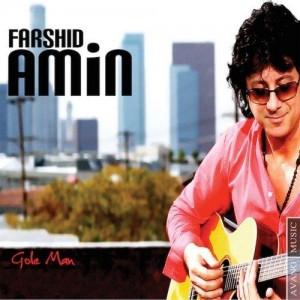 Farshid Amin Gole Man 300x300 - متن آهنگ گل من فرشید امین