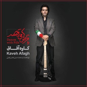 Kaveh Afagh Ba Ghors Ha Miraghsad 300x300 - متن آهنگ جدید حق کاوه آفاق