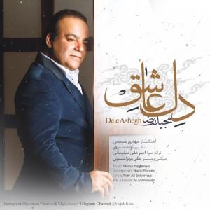 Majid Reza Dele Ashegh