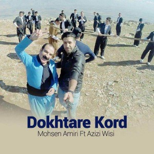 Mohsen Amiri Ft Azizi Wisi Dokhtare Kord 300x300 - متن آهنگ جدید دختر کرد عزیز ویسی و محسن امیری