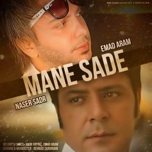 Naser Sadr Ft Emad Aram Mane Sadeh 300x300 - متن آهنگ جدید منه ساده ناصر صدر و عماد آرام