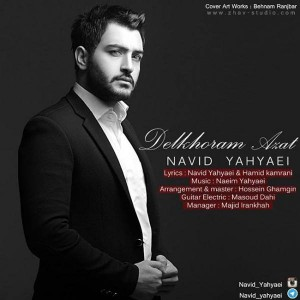 Navid Yahyaei Delkhoram Azat 300x300 - متن آهنگ جدید دلخورم ازت نوید یحیایی