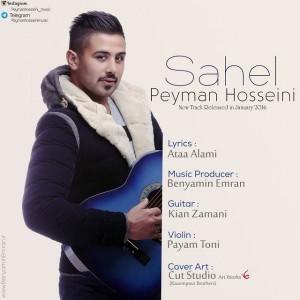 Peyman Hosseini Sahel 300x300 - متن آهنگ جدید ساحل پیمان حسینی
