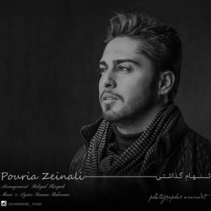 Pouria Zeinali Tanham Gozashti