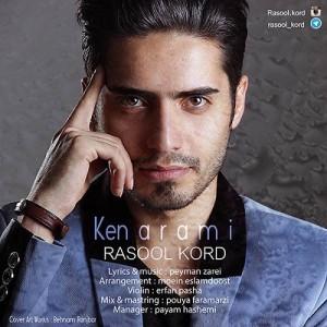 Rasool Kord Kenarami