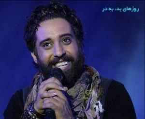 Roozbeh Nematollahi Roozhaye Bad Be Dar 300x245 - متن آهنگ روزهای بد به در روزبه نعمت اللهی