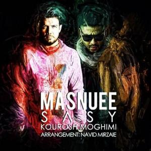 Sasy Mankan Ft Kourosh Moghimi Masnouei 300x300 - متن آهنگ مصنوعی ساسی مانکن و کوروش مقیمی