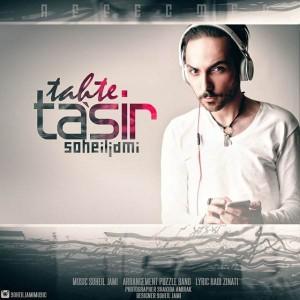 Soheil Jami Tahte Tasir 300x300 - متن آهنگ جدید تحت تاثیر سهیل جامی