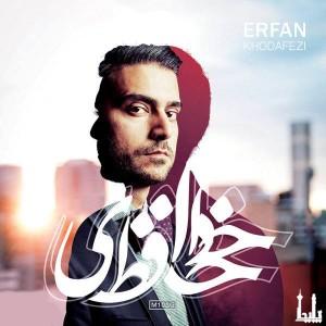 Erfan Khodafezi