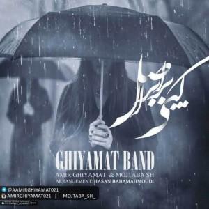 Ghiyamat Band Copy Barabare Asl