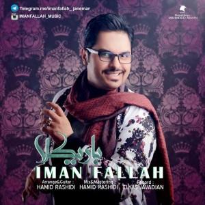 Iman Fallah Barikala 300x300 - متن آهنگ جدید باریکلا ایمان فلاح