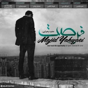 Majid Yahyaei Forsat