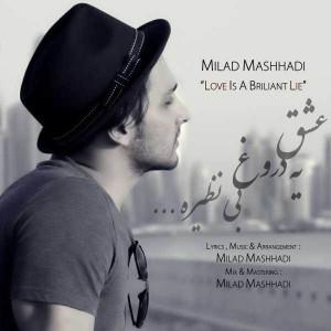 Milad Mashhadi Eshgh Ye Doroughe Binazireh 300x300 - متن آهنگ جدید عشق یه دروغ بی نظیره میلاد مشهدی