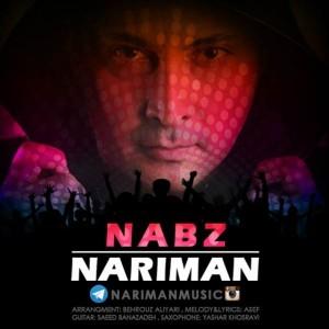 Nariman Nabz 300x300 - متن آهنگ جدید نبض نریمان