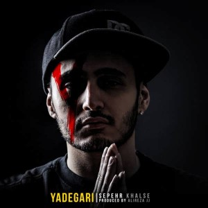 Sepehr Khalse Yadegari
