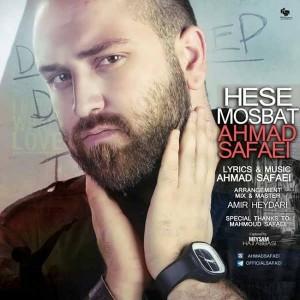 Ahmad Safaei Hese Mosbat