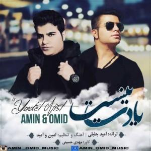 Amin And Omid Yadet Nist