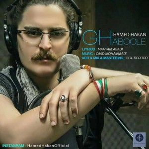 Hamed Hakan Ghaboole