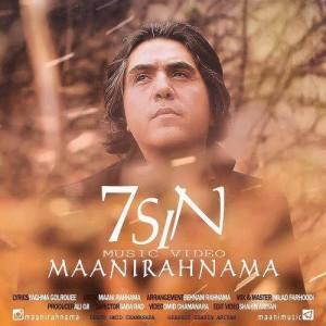Mani Rahnama 7Sin
