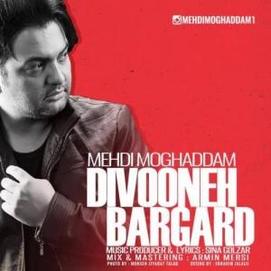 Mehdi Moghadam Divooneh Bargard 300x300 - متن آهنگ جدید دیوونه برگرد مهدی مقدم