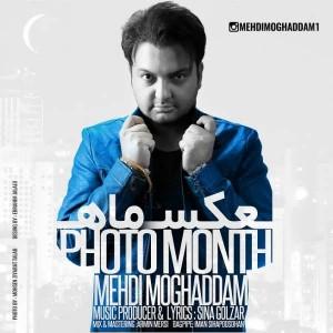 Mehdi Moghaddam Axe Mah 300x300 - متن آهنگ جدید عکس ماه مهدی مقدم