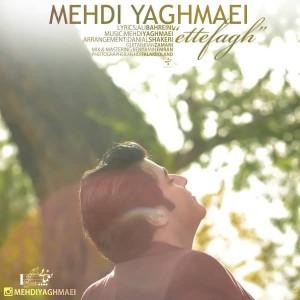 Mehdi Yaghmaei Ettefagh 300x300 - متن آهنگ جدید اتفاق مهدی یغمایی