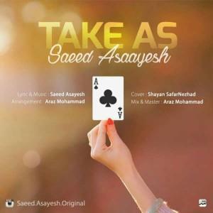 Saeed Asayesh Take As 300x300 - متن آهنگ جدید تک آس سعید آسایش
