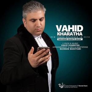 Vahid Kharatha Havamo Dashte Bash 300x300 - متن آهنگ جدید هوامو داشته باش وحید خراطها