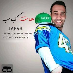 Jafar Hot Kabab 300x300 - متن آهنگ جدید هات کباب جعفر