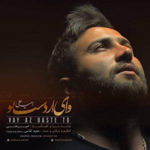Amir Ali Vay Az Daste To
