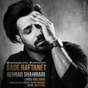 Behrad Shahriari Bade Raftanet 300x300 - متن آهنگ جدید بعد رفتنت بهراد شهریاری