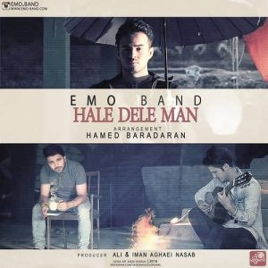 EMO Band Hale Dele Man 300x300 - متن آهنگ جدید حال دل من امو باند