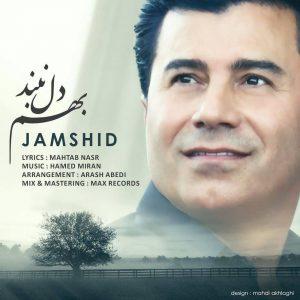 Jamshid Behem Del Naband