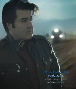 Mehdi Yaghmaei Chamedoone To