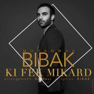 Mohammad Bibak Ki Fek Mikard