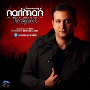 Nariman Taghas 300x300 - متن آهنگ جدید تقاص نریمان
