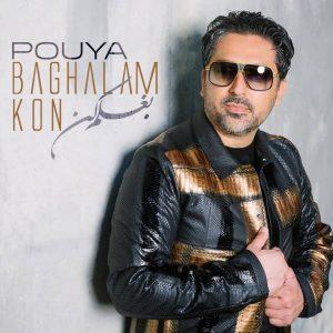 Pouya Baghalam Kon 300x300 - متن آهنگ جدید بغلم کن پویا