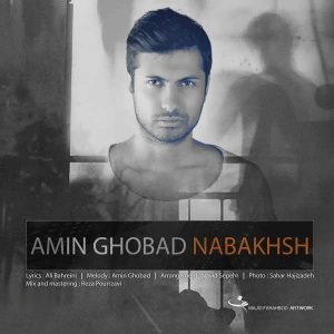 Amin Ghobad Nabakhsh