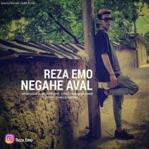 Reza Emo Negahe Aval
