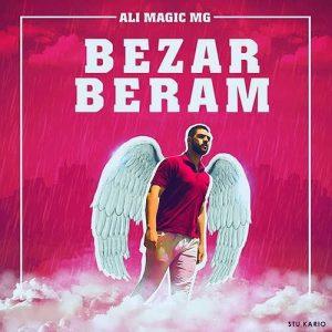 Ali Magic MG Bezar Beram 300x300 - متن آهنگ جدید بذار برم علی مجیک ام جی