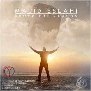 Majid Eslahi Above The Clouds 300x300 - متن آهنگ جدید بالای ابرها مجید اصلاحی