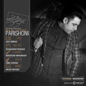 Majid Yahyaei Parishoni 300x300 - متن آهنگ جدید پریشونی مجید یحیایی