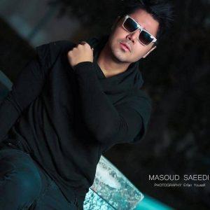 Masoud Saeedi Dastamo Migiri