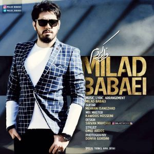 Milad Babaei Farar Kardam 300x300 - متن آهنگ جدید فرار کردم میلاد بابایی